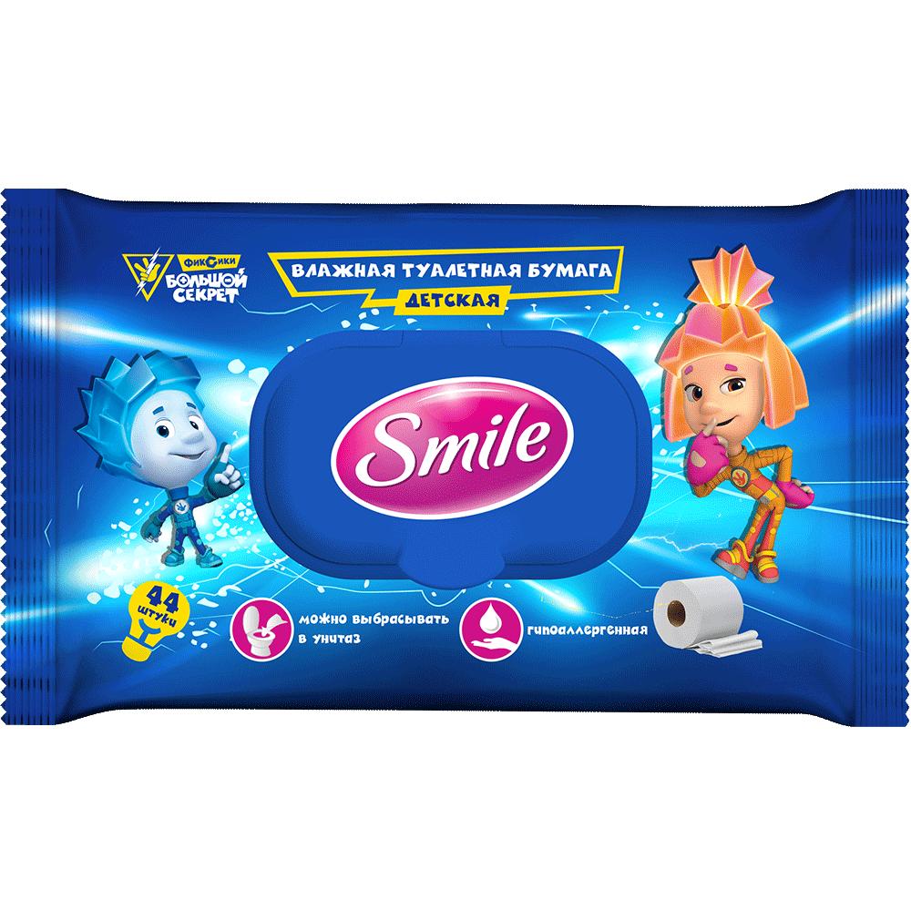 Smile Фиксики Влажная туалетная бумага детская, 44 шт.- Фото 1 - Biosphere