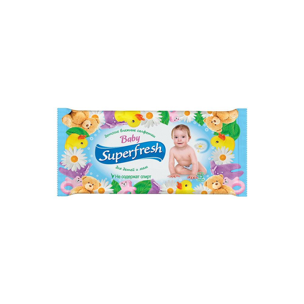 Superfresh Baby wet wipes, 15 pcs.- Фото 1 - Biosphere
