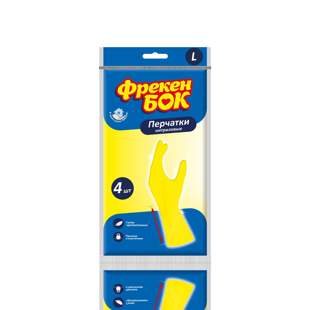 Фрекен БОК Нитриловые перчатки с манжетами L, 4 шт.- Фото 6 - Biosphere