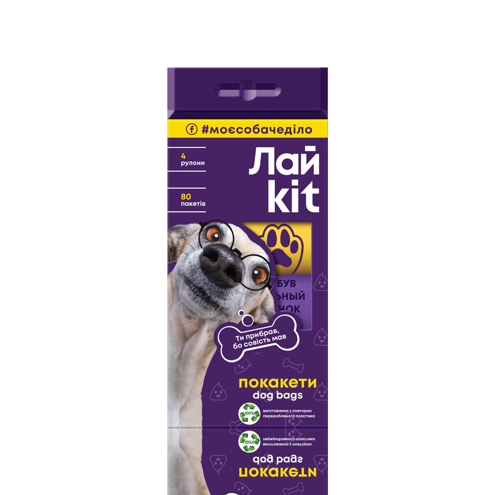 Лайkit Hygiene Bags for animals 4 rolls, 20 pcs.- Фото 1 - Biosphere