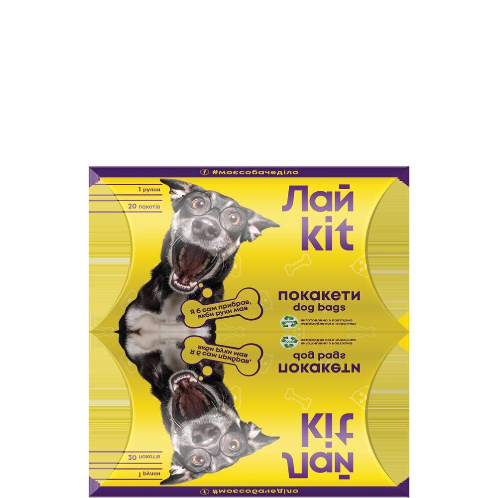 Лайkit Hygiene Bags for animals 1 roll, 20 pcs.- Фото 2 - Biosphere